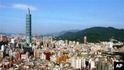 Thành phố Ðài Bắc của Ðài Loan.