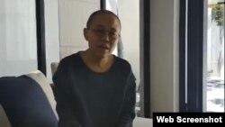 Bà Lưu Hà, góa phụ của ông Lưu Hiểu Ba, là nạn nhân của việc ép buộc biệt tích ở Trung Quốc
