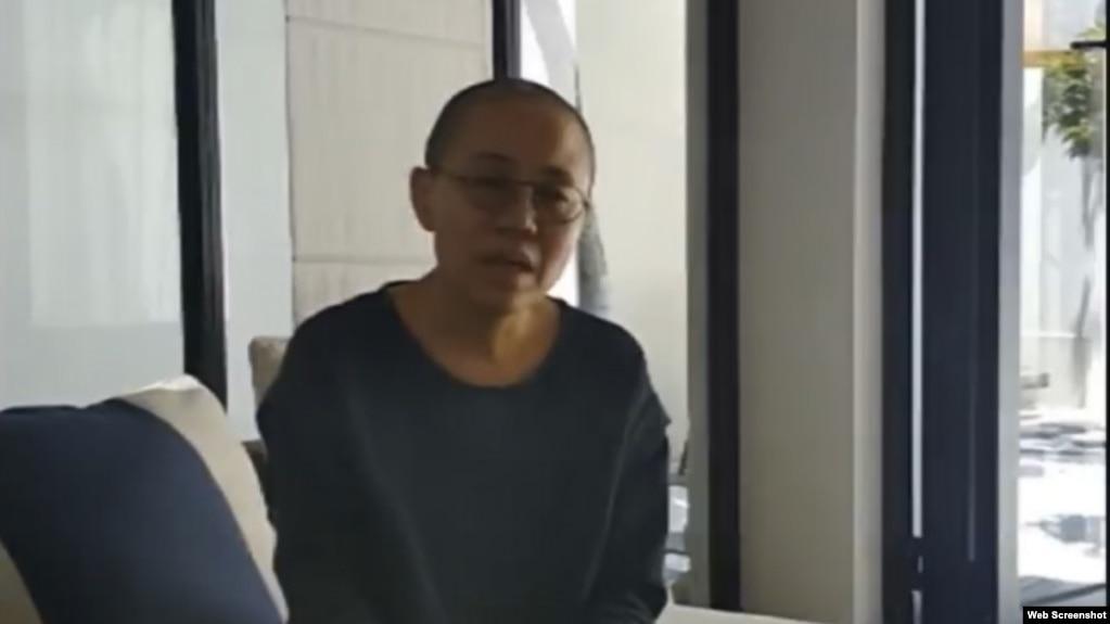 中国诺贝尔和平奖得主刘晓波遗孀刘霞在网络视频中(网络视频截图)