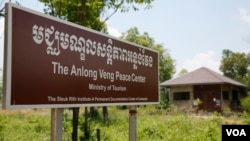 The Anlong Veng Peace Center was opened in 2016 in the Dangrek Mountains. (Sun Narin/VOA Khmer)
