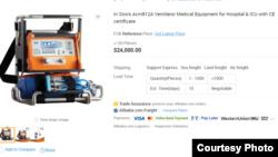 Oglas za prodaju respiratora u internet trgovini Alibaba