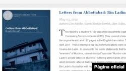 La carta más antigua de todos los documentos desclasificados corresponde a septiembre de 2006 y la más reciente es de abril de 2011. (USMA)