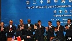 美中在美中商贸联委会上签署合作协议
