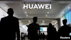 德國柏林舉行的國際電子消費品展銷會上華為的標識。(2019年9月9日)