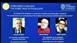 Los ganadores del Nobel de Física 2019 anunciado el martes 9 de octubre hicieron descubrimientos de planetas fuera del sistema solar.