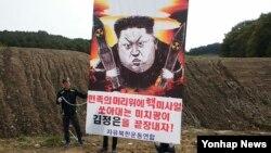 21일 경기도 파주시 탄현면 공터에서 탈북자단제 자유북한운동연합 소속 회원들이 북한의 미사일 발사를 규탄하며 대북전단을 북으로 날려보내고 있다.