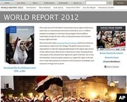 人權觀察發表全球人權狀況年度報告