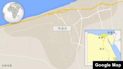 西奈半岛阿里什地理位置