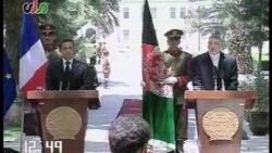 سارکۆزی له ئهفغانسـتان