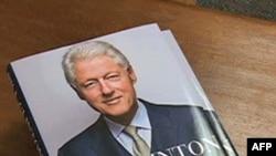 Libër i ri i ish presidentit Bill Klinton mbi ekonominë