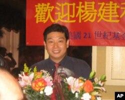 杨建利(资料照片)
