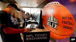 2015年1月31日波士顿超级碗门票售票处查看座位表