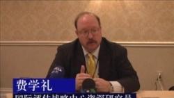 美专家:先进雷达为台湾提供重要空防