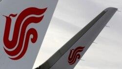 粵語新聞 晚上10-11點: 中國對國際航班的嚴格限制或將維持到明年上半年