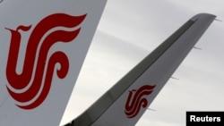 中國國際航空公司的標識。