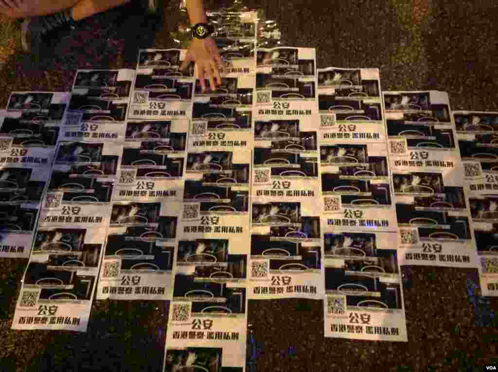万余学生和市民周三晚在金钟继续集会抗议警察涉嫌暴力(美国之音海彦拍摄)