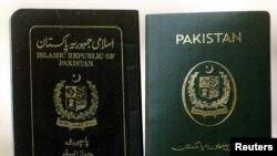 پاکستانی پاسپورٹ (فائل فوٹو)