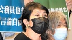 香港民主派初選47人案再押後至9月23日提訊 市民質疑未審先囚