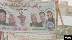 Egipatski islamisti treniraju umjerenost