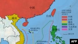Sporna ostrva u Južnom kineskom moru