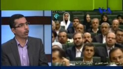 افق ۴ اوت: مراسم تحلیف حسن روحانی