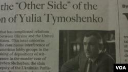У Washington Times з'явився лист Кузьміна. ФОТО