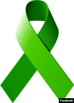 Kenya National Union of Teachers Green Ribbon
