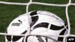 Nhật Bản vô địch Asian Cup lần thứ tư