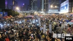 11月30日市民參與學聯與學民思潮號召的金鐘集會(蘋果日報照片)
