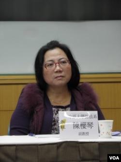中原大学教授陈樱琴(美国之音申华拍摄)