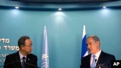 Israeli Prime Minister Benjamin Netanyahu speaks during a news conference with U.N. Secretary-General Ban Ki-moon in Jerusalem..