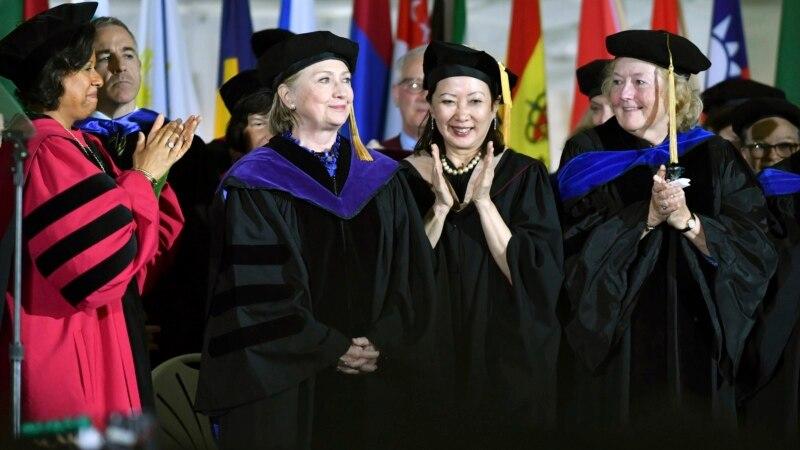 хиллари клинтон призвала молодежь бороться правду здравый смысл
