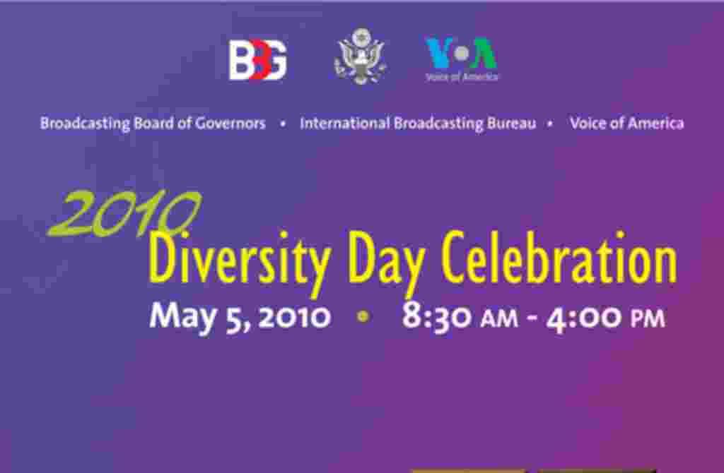 مراسم «تنوع فرهنگ ها» در صدای آمریکا پنجم ماه مه ۲۰۱۰
