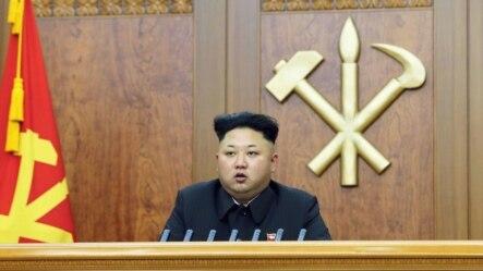 朝鲜最高领导人金正恩发表新年讲话(2015年1月1日)