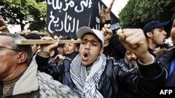 Protesti u Tunisu