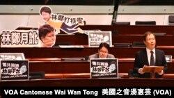公民黨立法會議員郭家麒發言支持不信任林鄭月娥動議 (攝影:美國之音湯惠芸)