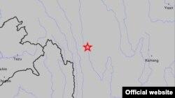 Cơn địa chấn làm rúng động nhiều huyện ở tỉnh Vân Nam, tây nam Trung Quốc (Ảnh: USGS)