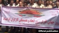 اعضای سندیکای کارگران شرکت واحد اتوبوسرانی تهران در راهپیمایی روز کارگر - ۱۳۹۲