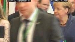 2011-10-27 美國之音視頻新聞: 歐洲領導人與銀行達成希臘減債協議