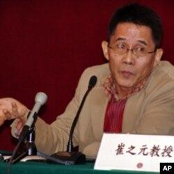 甘阳,中山大学人文高等研究院院长