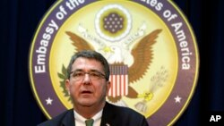 U.S. Deputy Secretary of Defense Ashton Carter answers reporter's question during a news conference at the U.S. Embassy in Seoul, South Korea, March 18, 2013.