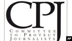 保護記者委員會。