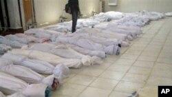 Жертвы убийств в Хуле.
