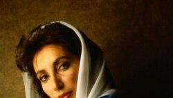 مستند تازه و شگفت انگیزی درباره «بی نظیر بوتو»