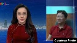 Trịnh Xuân Thanh trong bản tin của truyền hình Việt Nam VTV cuối tháng 7, 2017. Phiên tòa xét xử ông Thanh sẽ diễn ra ngày 8/1/2018.