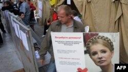 Киевский суд отказался освободить Тимошенко