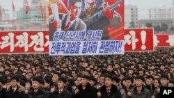 북한이 지난달 5일 평양에서 김정은 국무위원장의 신년사 내용 관철을 다짐하는 군중대회를 열었다.