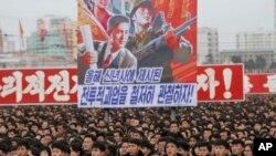 북한이 지난 5일 평양에서 김정은 국무위원장의 신년사 내용 관철을 다짐하는 군중대회를 열었다.