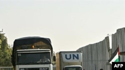 Грузы ООН на границе между Израилем и Сектором Газа