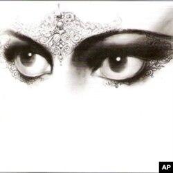 آنکھیں کچھ نہیں چھپاتیں، فلمسٹار رانی کی برسی پر تصویری نمائش